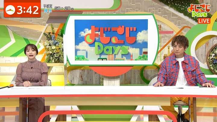 2021年04月13日森香澄の画像03枚目