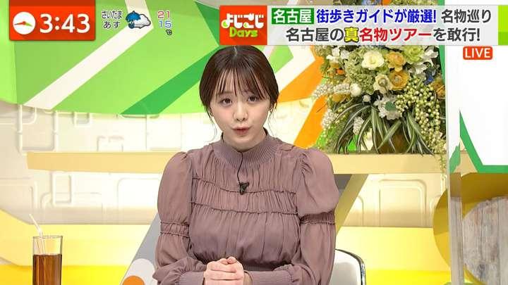 2021年04月13日森香澄の画像06枚目