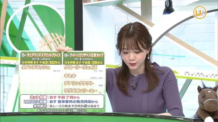 2021年04月24日森香澄の画像04枚目