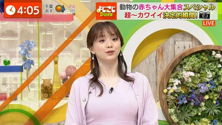 2021年04月29日森香澄の画像05枚目