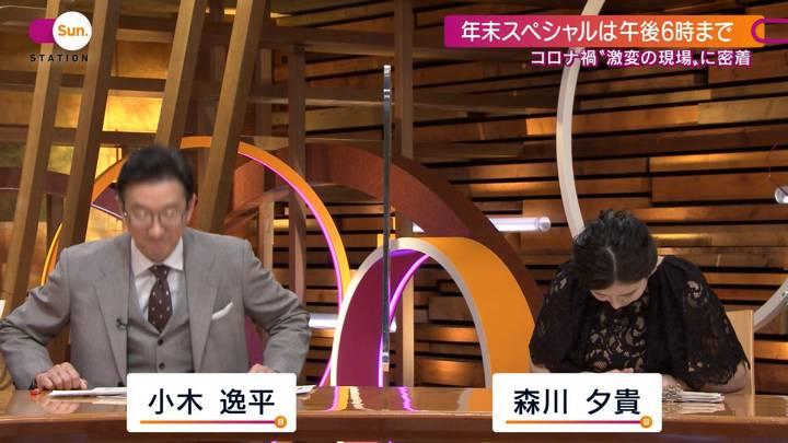 2020年12月27日森川夕貴の画像02枚目