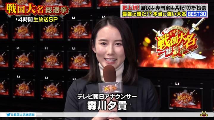 2020年12月28日森川夕貴の画像02枚目
