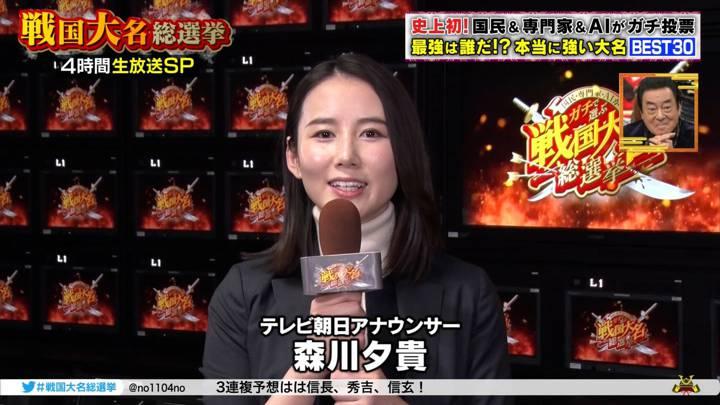 2020年12月28日森川夕貴の画像04枚目