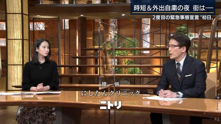 2021年01月08日森川夕貴の画像02枚目