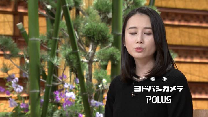 2021年01月08日森川夕貴の画像11枚目