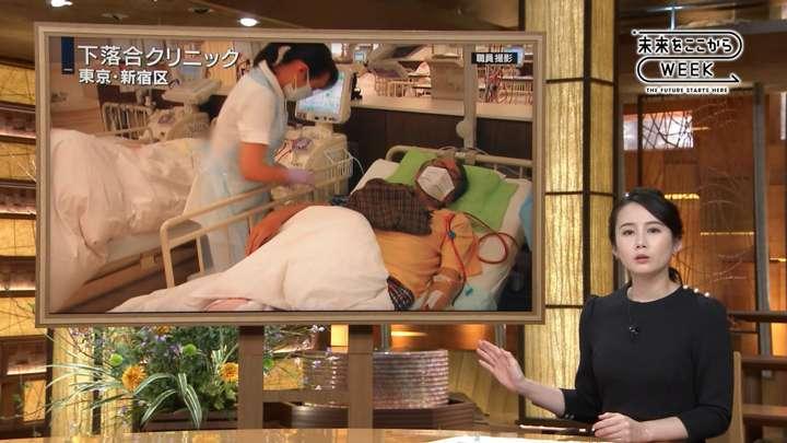 2021年01月14日森川夕貴の画像11枚目