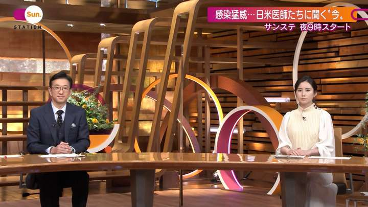 2021年01月17日森川夕貴の画像01枚目