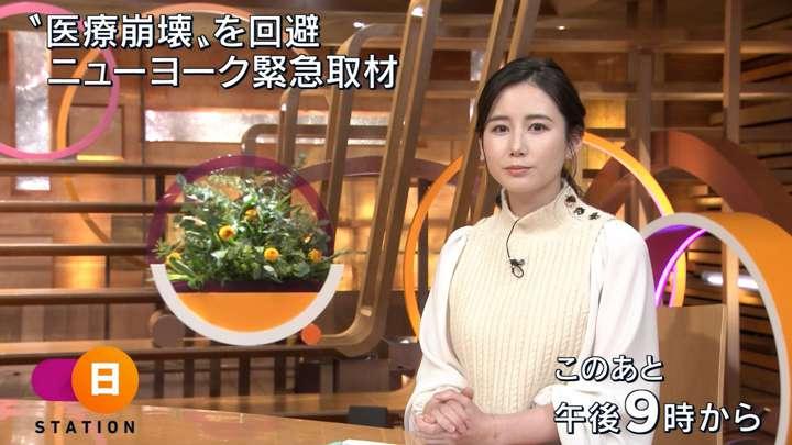 2021年01月17日森川夕貴の画像21枚目