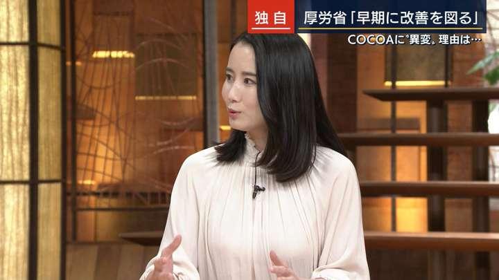 2021年01月21日森川夕貴の画像10枚目