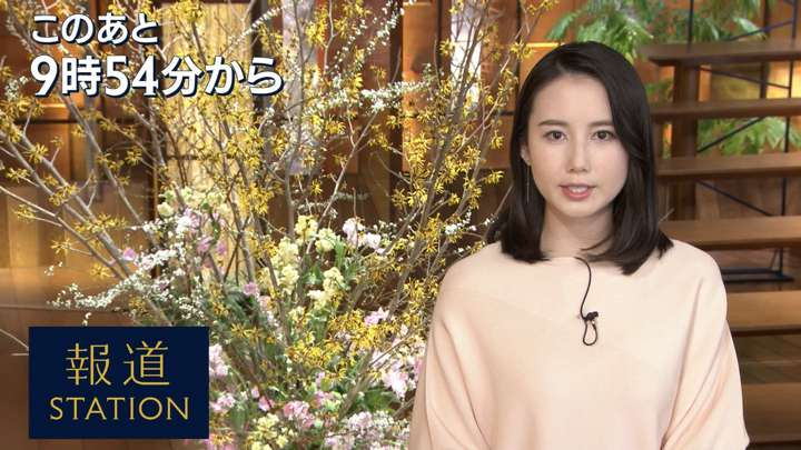 2021年01月22日森川夕貴の画像02枚目