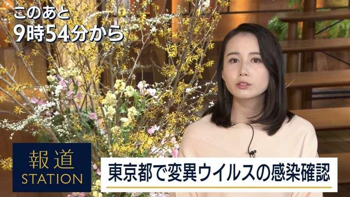 2021年01月22日森川夕貴の画像03枚目