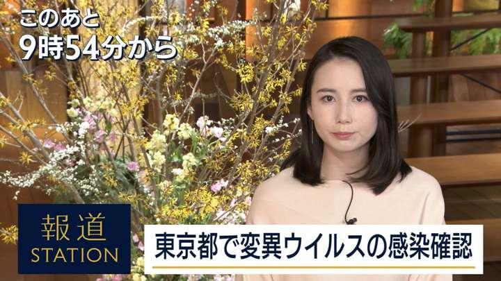 2021年01月22日森川夕貴の画像04枚目