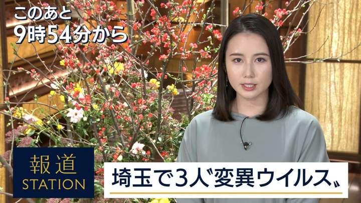 2021年01月28日森川夕貴の画像03枚目