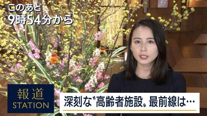 2021年02月04日森川夕貴の画像02枚目