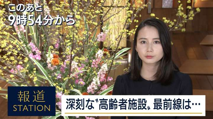 2021年02月04日森川夕貴の画像03枚目