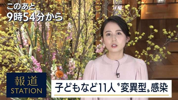 2021年02月05日森川夕貴の画像02枚目