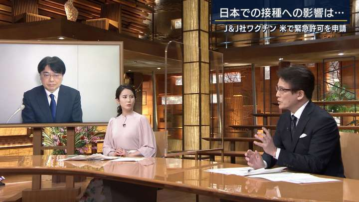 2021年02月05日森川夕貴の画像12枚目