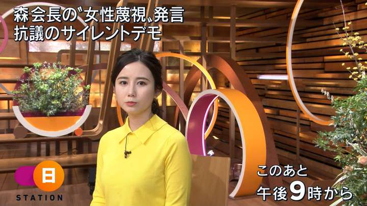 2021年02月07日森川夕貴の画像01枚目