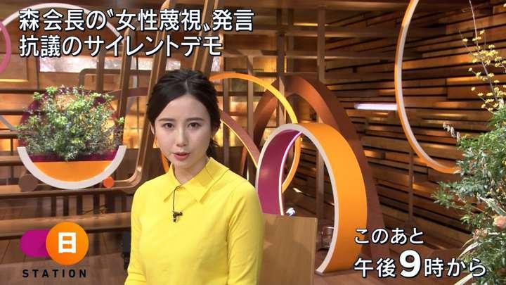 2021年02月07日森川夕貴の画像02枚目