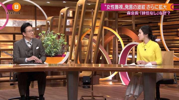 2021年02月07日森川夕貴の画像10枚目