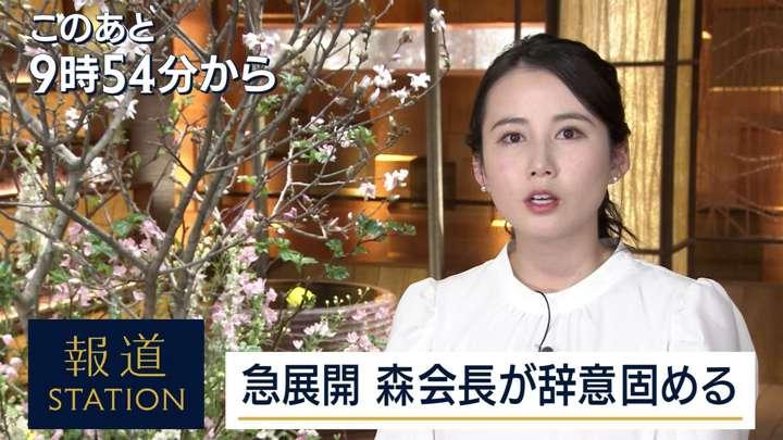 2021年02月11日森川夕貴の画像02枚目
