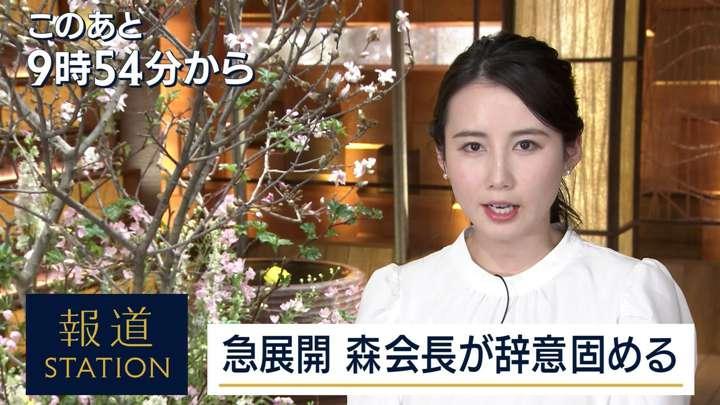 2021年02月11日森川夕貴の画像03枚目