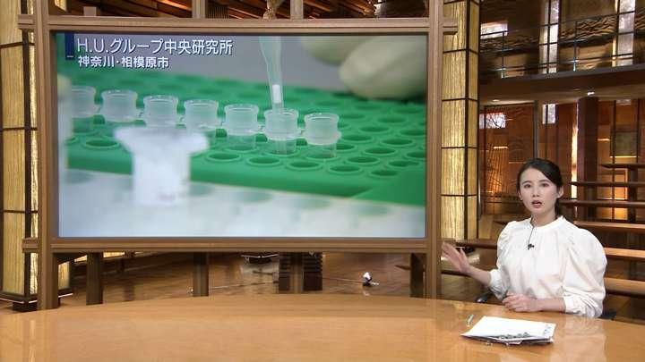 2021年02月11日森川夕貴の画像09枚目