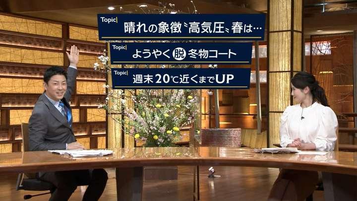 2021年02月11日森川夕貴の画像13枚目