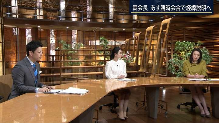 2021年02月11日森川夕貴の画像19枚目