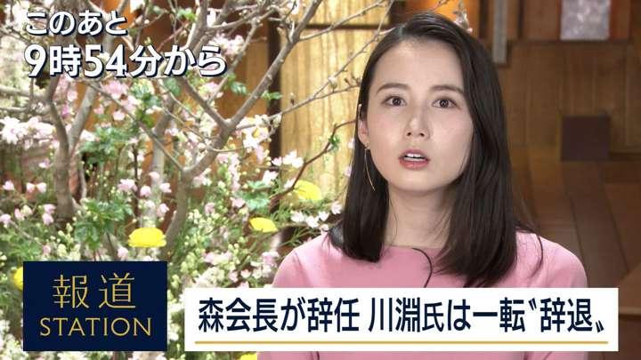 2021年02月12日森川夕貴の画像03枚目