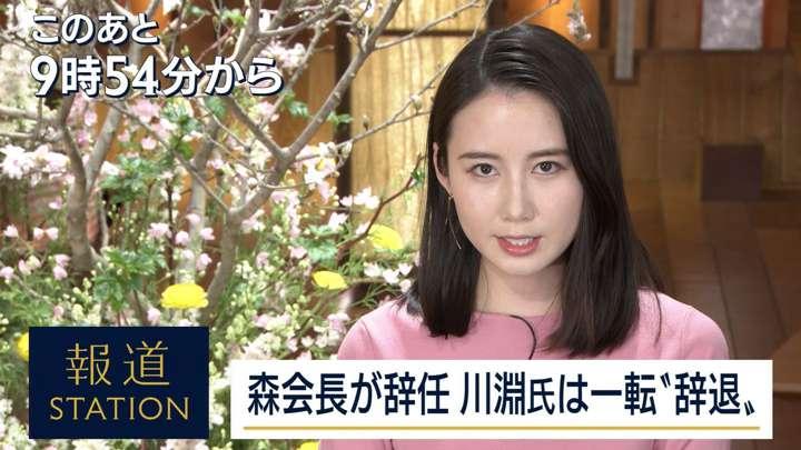2021年02月12日森川夕貴の画像04枚目