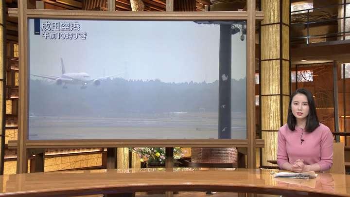 2021年02月12日森川夕貴の画像11枚目