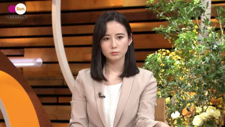 2021年02月14日森川夕貴の画像11枚目
