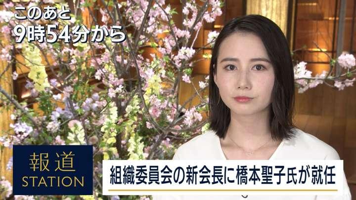 2021年02月18日森川夕貴の画像04枚目