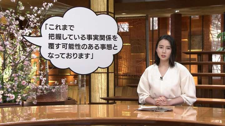 2021年02月18日森川夕貴の画像13枚目