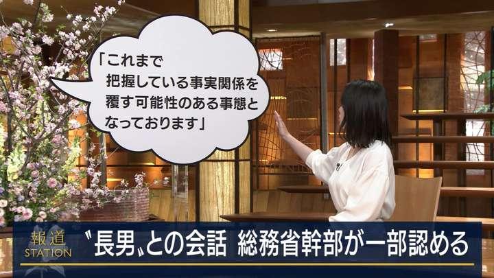 2021年02月18日森川夕貴の画像14枚目