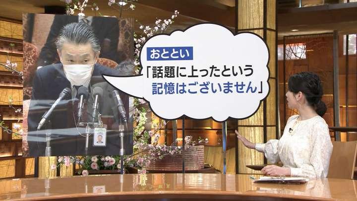 2021年02月19日森川夕貴の画像09枚目