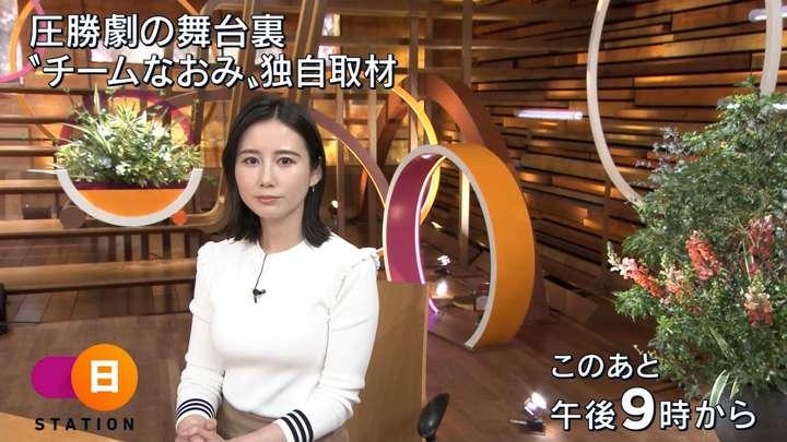 2021年02月21日森川夕貴の画像01枚目