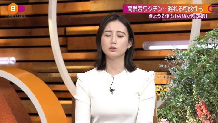 2021年02月21日森川夕貴の画像13枚目