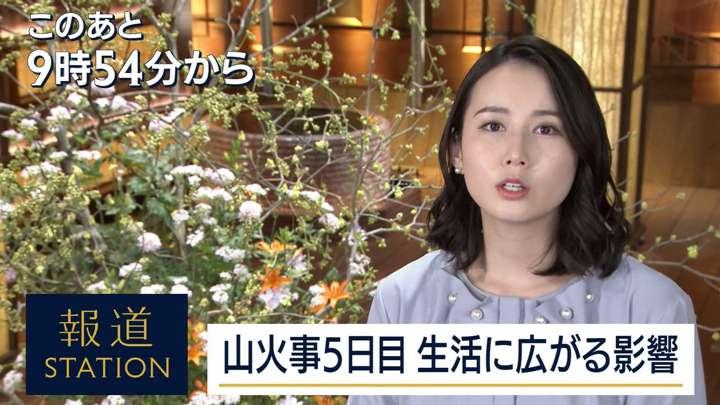 2021年02月25日森川夕貴の画像03枚目