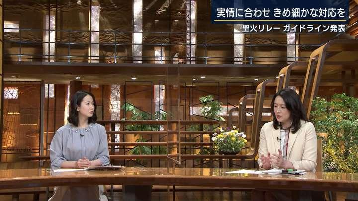 2021年02月25日森川夕貴の画像16枚目