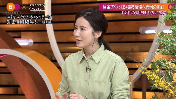 2021年02月28日森川夕貴の画像10枚目