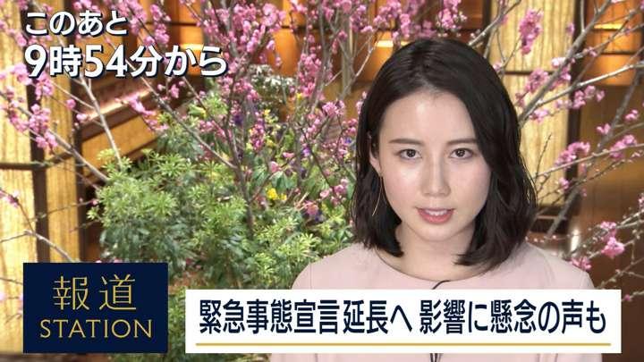 2021年03月04日森川夕貴の画像04枚目