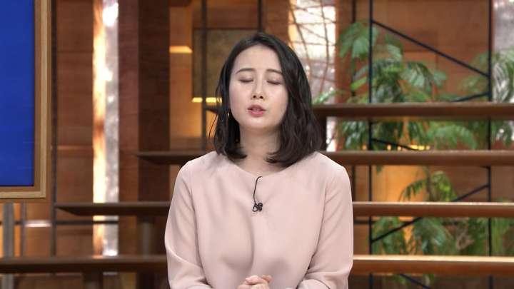 2021年03月04日森川夕貴の画像10枚目