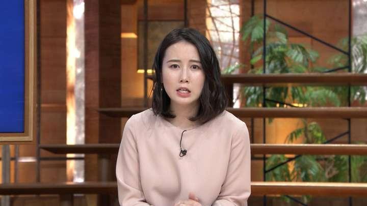2021年03月04日森川夕貴の画像11枚目