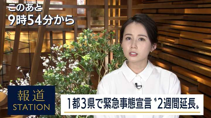 2021年03月05日森川夕貴の画像02枚目