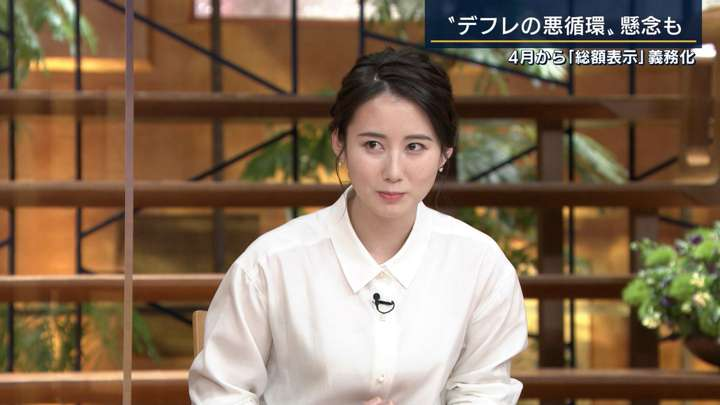 2021年03月05日森川夕貴の画像13枚目