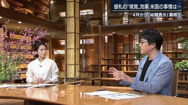 2021年03月05日森川夕貴の画像14枚目