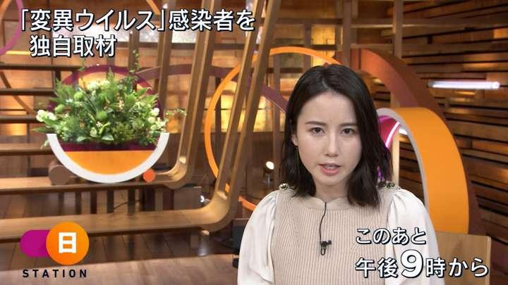 2021年03月07日森川夕貴の画像01枚目
