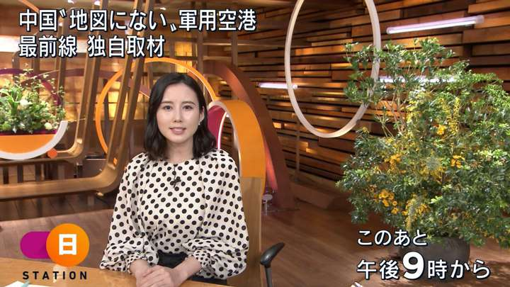 2021年03月14日森川夕貴の画像01枚目